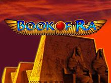 Игровой аппарат Book Of Ra