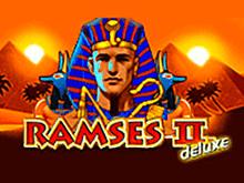 Аппарат Ramses II Deluxe