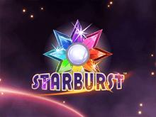 Игровой слот Starburst